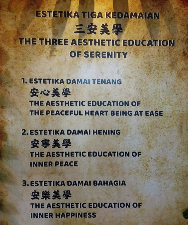THE AESTHETIC EDUCATION OF INNER HAPPINESS